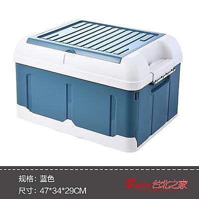 折疊書箱 學生書箱折疊收納箱塑料大號家用雜物整理儲物箱置物盒多功能箱子T