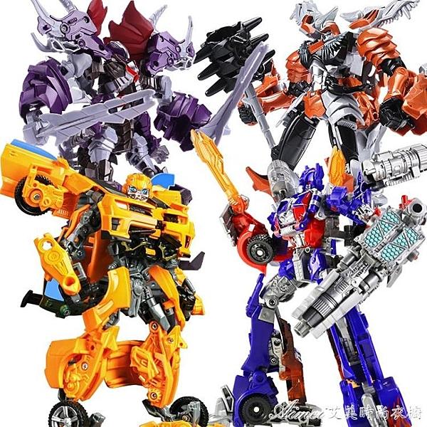 拼裝玩具變形玩具金剛5模型汽車機器人大黃蜂恐龍鋼索手辦合金版兒 快速出貨
