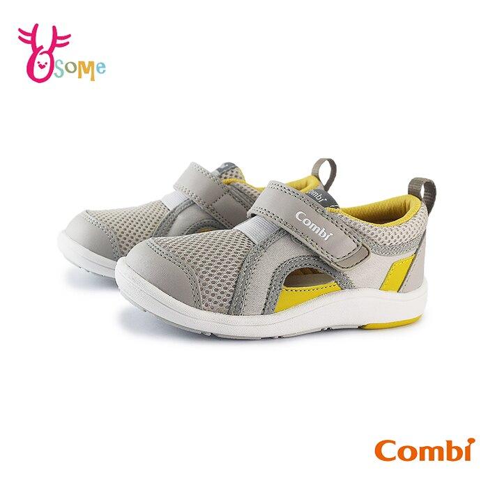 COMBI童鞋 寶寶鞋 男女童機能涼鞋 學步鞋 CORE-S 魔鬼氈 護趾涼鞋 包頭涼鞋 速乾 A1905#灰色◆奧森