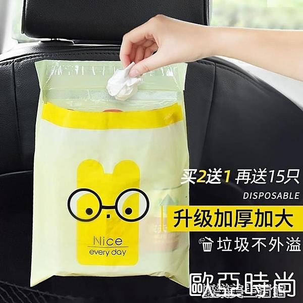 垃圾桶 車載垃圾袋粘貼式可折疊垃圾桶汽車用可愛車掛式車內一次性收納 【快速】
