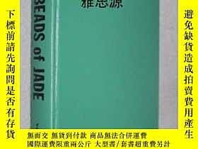 二手書博民逛書店【罕見】 1958年紐約出版稀少版《傳教士,中國宗教》Y2363