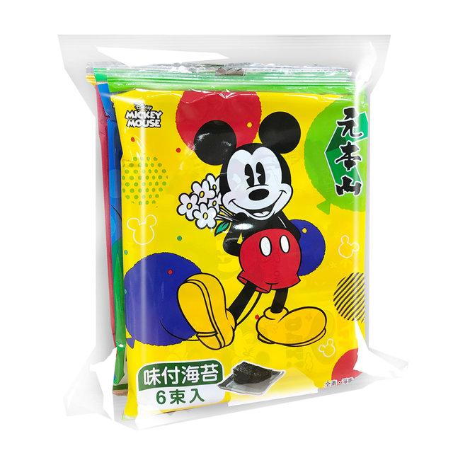 元本山卡通海苔原味4.6gx3包(18束)