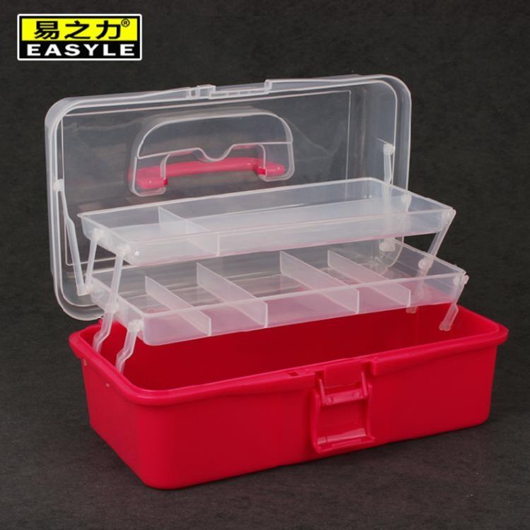 三層美術工具箱小學生兒童畫畫箱繪畫透明塑料小號大號家用收納箱全館促銷限時折扣