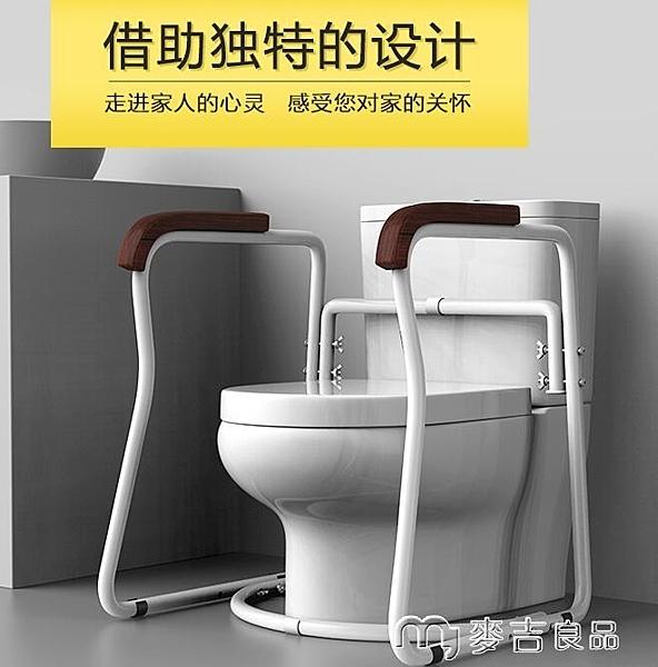馬桶扶手馬桶扶手架子老人衛生間起身架免安裝坐便器助力衛浴扶手YYS 【快速出貨】
