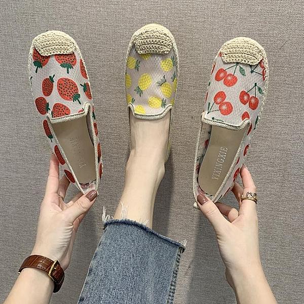 漁夫鞋港風可愛單鞋女2020夏季新款時尚豆豆鞋平底一腳蹬百搭透氣漁夫鞋 雙11 伊蘿