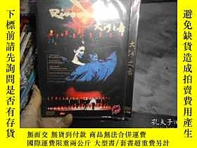 二手書博民逛書店大河之舞罕見DVD (光盤編號1109)Y3210