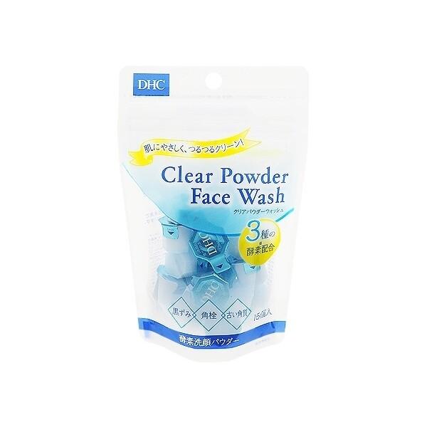dhc~酵素洗顏粉(15顆入)洗顏粉/潔顏粉/臉部清潔
