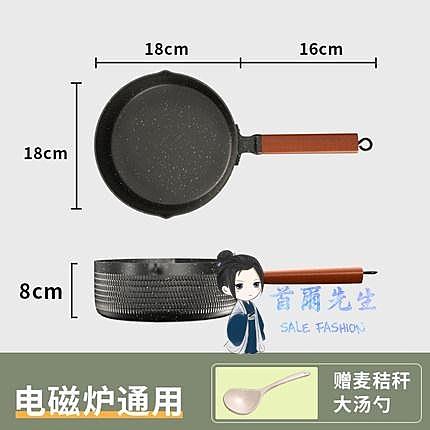 小奶鍋 日式雪平鍋不粘鍋子小鍋小煮面家用泡面湯鍋電磁爐奶鍋小煮鍋