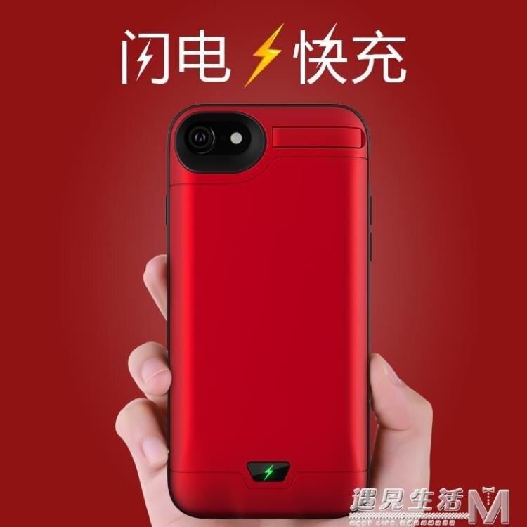 2021搶先款 超薄iphone7/8背夾充電寶X/XS/XR/se2適用于蘋果6splus/7P手機殼 遇見生活 新年狂歡