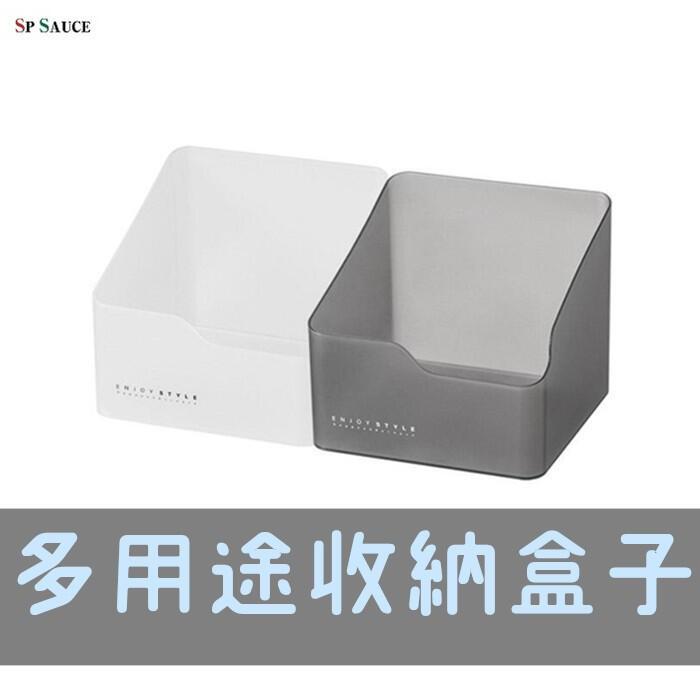 面膜收納盒SG820 透明 化妝品收納盒 網紅面膜盒 桌面神器 家用 護膚置物架 放的筐小號KIMM