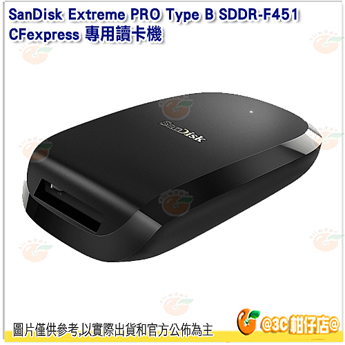 SanDisk Extreme PRO Type B SDDR-F451 CFexpress 記憶卡專用讀卡機 公司貨 F451