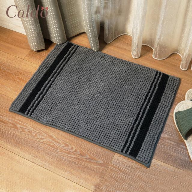 【Caldo卡朵生活】紳士風雪尼爾超細纖維吸水地墊-深灰