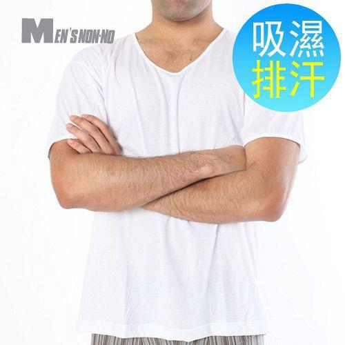 M-MEN'S NON-NO涼感U領衫【愛買】