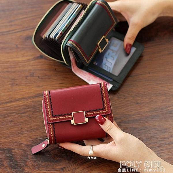 小錢包女短款多卡位錢卡包一體摺疊皮夾2021新款時尚錢夾 夏季新品