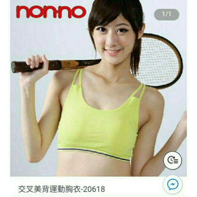 Love~交叉美背運動胸衣20618