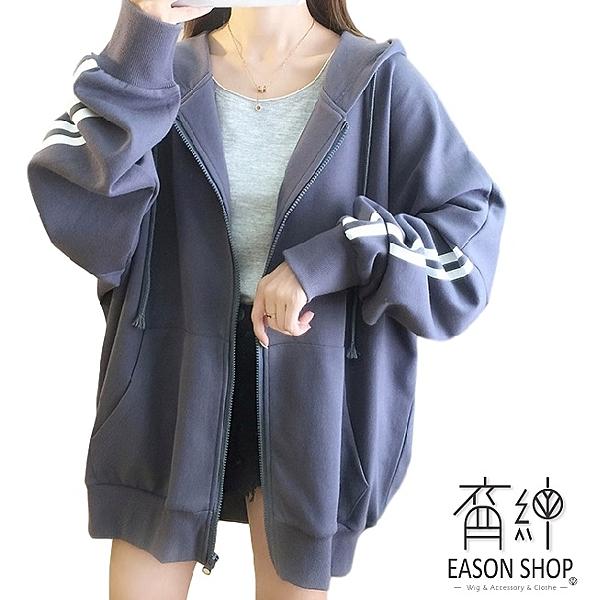 EASON SHOP(GW7587)實拍側邊撞色雙條紋雙口袋大落肩長版連帽外套OVERSIZE寬鬆長袖素色棉女防曬衫罩衫