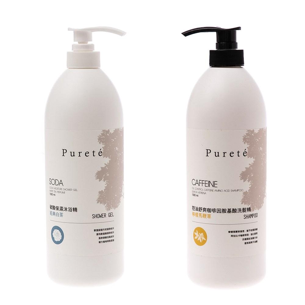 Purete控油舒爽咖啡因檸檬馬鞭草洗髮精x1+白茶碳酸沐浴精x1