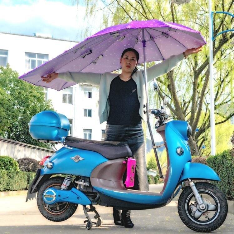 搶先福利 新款電動車遮陽傘加長女式摩托車雨棚電瓶車篷超大擋風防曬擋雨傘 現貨快出YJT 夏季狂歡爆款