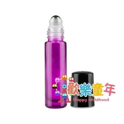 滾珠空瓶 高檔精油滾珠瓶走珠玻璃分裝空瓶子大滾珠加厚10ML香水按摩【全館免運 限時鉅惠】