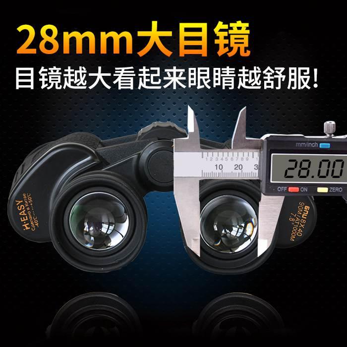 望遠鏡 一七一三手機雙筒望遠鏡戶外望眼鏡高倍高清夜視兒童大人演唱會 WJ【科技】