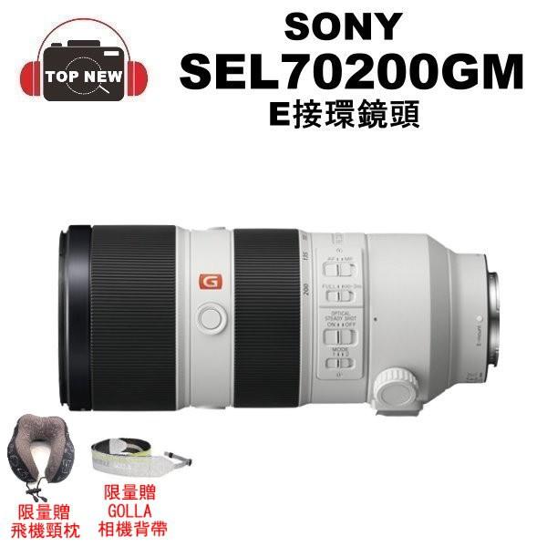 SONY SEL70200GM 單眼鏡頭 E-mount 單眼 鏡頭 E卡口 E接環 公司貨