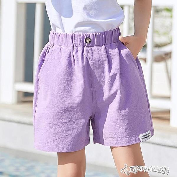 女童短褲夏薄款外穿百搭寶寶兒童純棉運動夏天童裝中大童夏季褲子 Cocoa