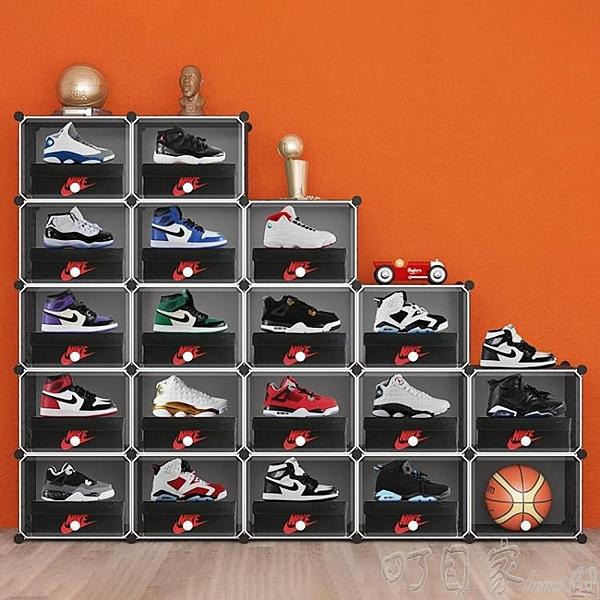 網紅aj鞋盒透明收納鞋櫃20個裝牆鞋箱球鞋子防氧化鞋架神器抽屜式YYP 【快速出貨】