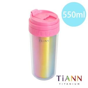 鈦安純鈦餐具TiANN 水好喝 純鈦隨行杯 550ml (桃紅杯蓋)含質感提袋