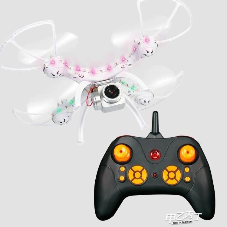 無人機 遙控飛機耐摔無人機高清航拍四軸飛行器航模男孩兒童充電玩具[優品生活館]