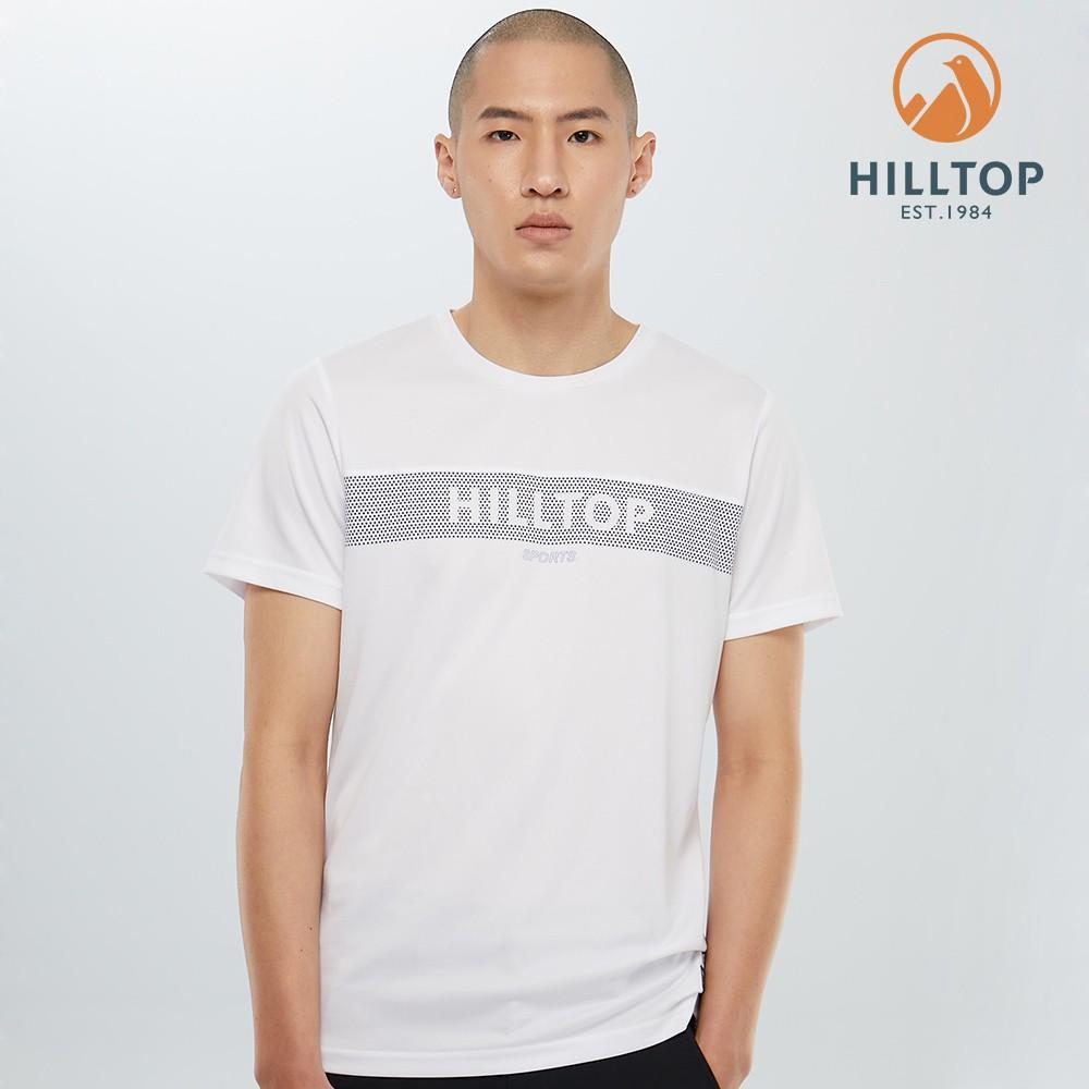 【hilltop山頂鳥】男款吸濕快乾polygiene抗菌彈性抗UV-T恤 S04MD3 雲朵白