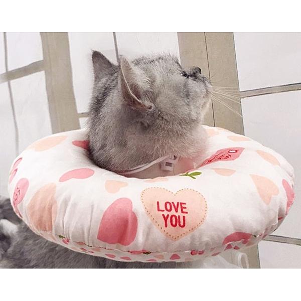 【培菓幸福寵物專營店】dyy》伊麗莎白(甜甜圈軟)寵物防護保護套XS-L號