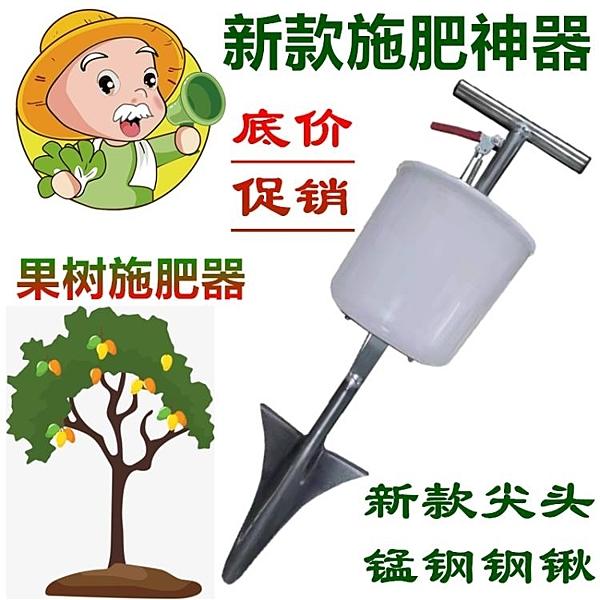 果樹施肥神器 尖頭果樹施肥器多功能小型果園專用地下施肥槍硬土深層追肥神器 一木良品