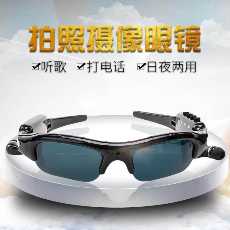 藍芽眼鏡 1080p高清攝像眼鏡智慧藍芽眼鏡耳機帶攝像錄像拍照多功能可通話 WJ