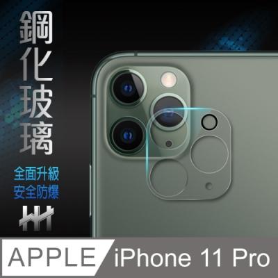 【HH】鋼化玻璃保護貼系列 Apple iPhone 11 Pro (5.8吋) 鏡頭貼(2入)