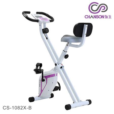 CHANSON強生 CS-1082X-B 樂活有氧健身車 (DIY組裝)