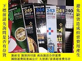 二手書博民逛書店罕見足球週刊【2006年總第223.225.226.230.23