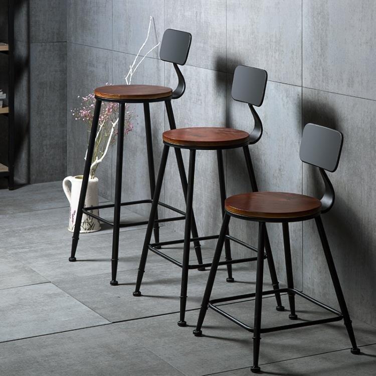 高腳凳高凳吧臺椅酒吧鐵藝吧臺凳實木凳子現代簡約吧椅靠背高椅子ATF 全館特惠9折