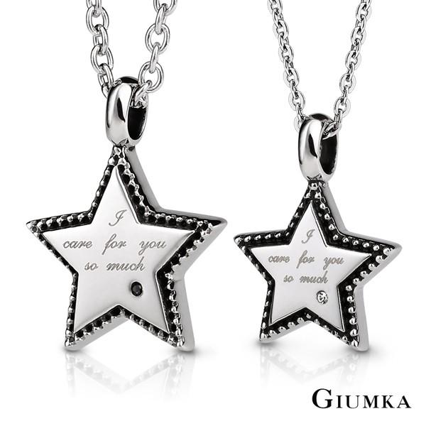 GIUMKA情侶項鍊刻字推薦 星星相戀男女情人鈦鋼短鍊 生日情人節聖誕節禮物 銀色款/單個價格 MN03129