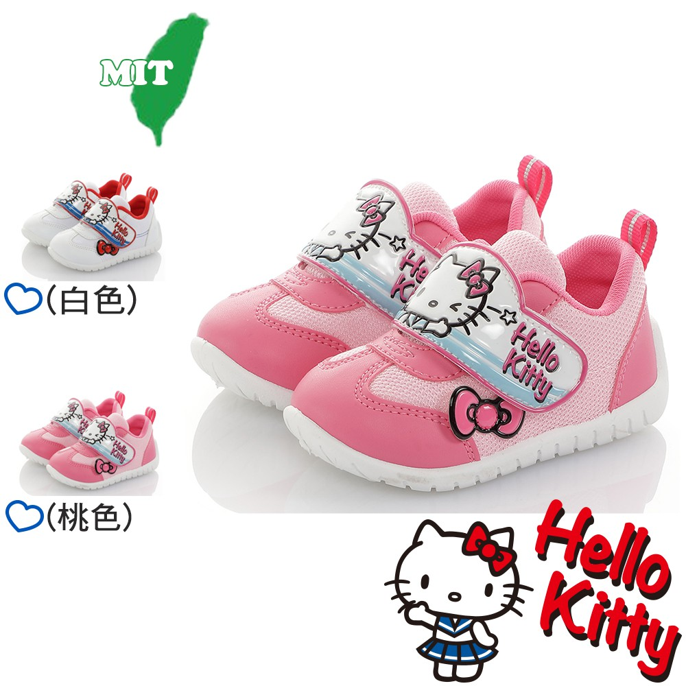Hello Kitty童鞋 12.5-15.5cm 透氣輕量減壓抗菌防臭學步休閒鞋 桃(聖荃官方旗艦店)