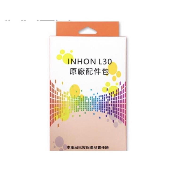inhon 應宏 l30 摺疊式4g老人機的原廠配件盒.原廠電池.座充