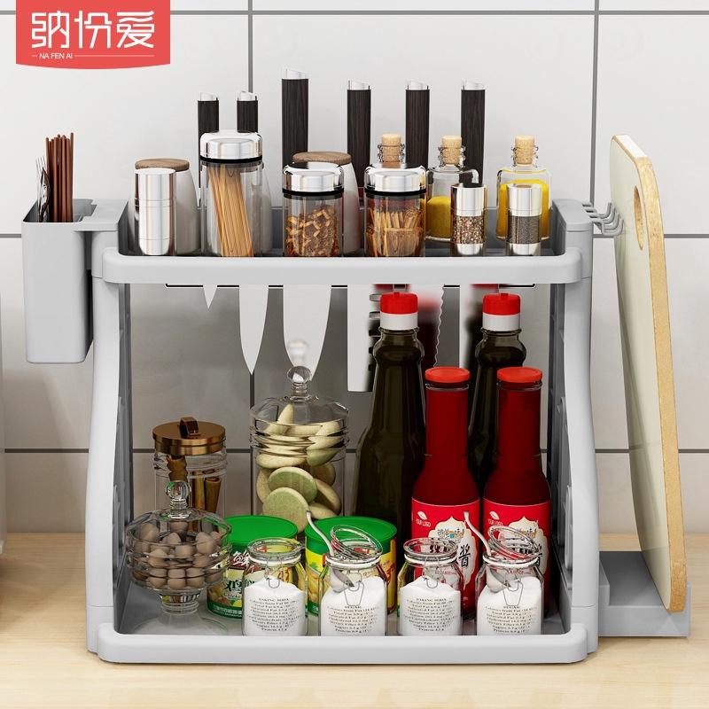 廚房儲物架子 家居用品多層調味盒收納 檯面置物架 廚房用品家用大全