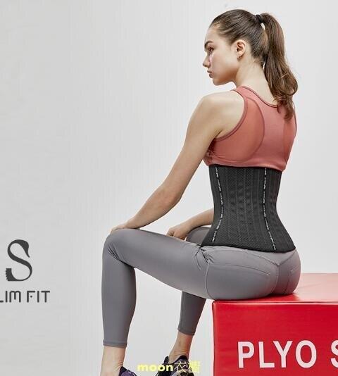 搶先福利 TMT束腰帶收腹綁帶女運動護腰減肥瘦身神器塑腰健身塑形燃脂夏季 夏季狂歡爆款