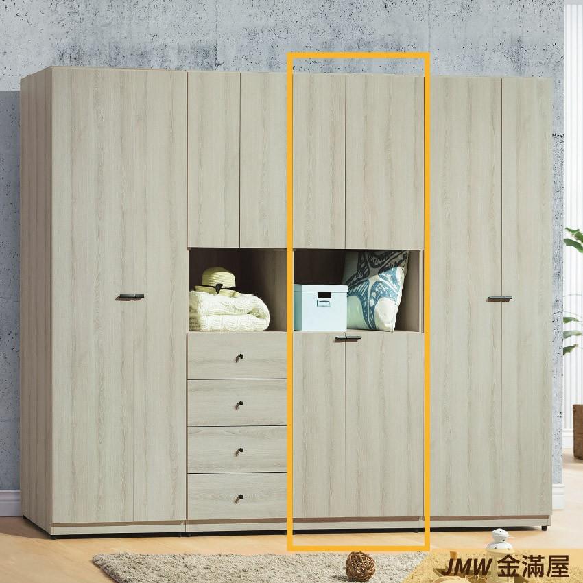 75cm衣櫃衣櫥【金滿屋】木心板 推門滑門開門 衣服收納 免組裝-D30-969