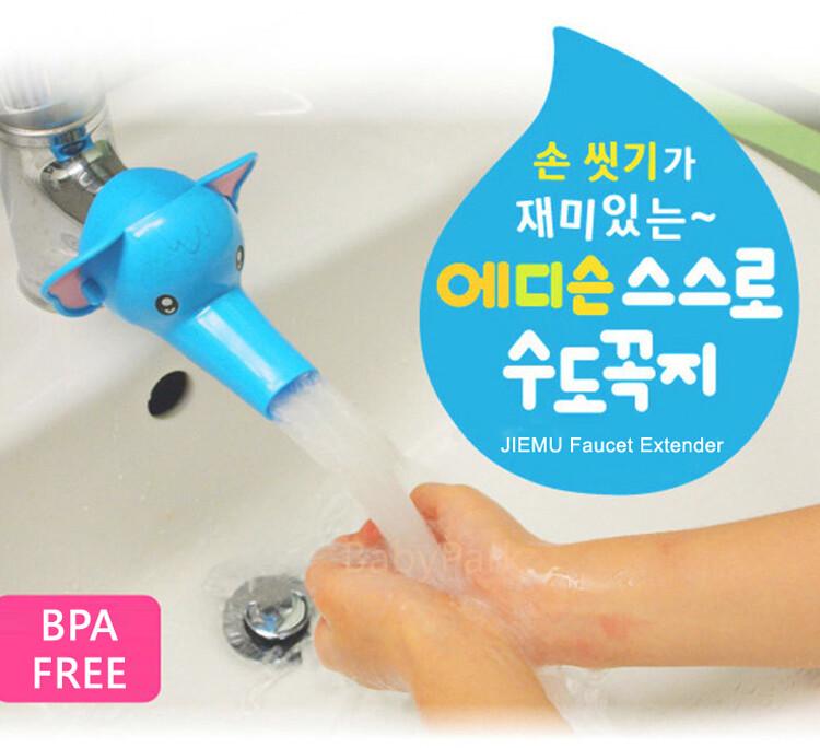 韓國動物3d造型水龍頭延伸器 兒童學習洗手延伸器