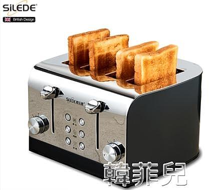 麵包機 斯樂得烤面包機家用迷妳多士爐小型烤土司多功能全自動早餐機 MKS韓菲兒