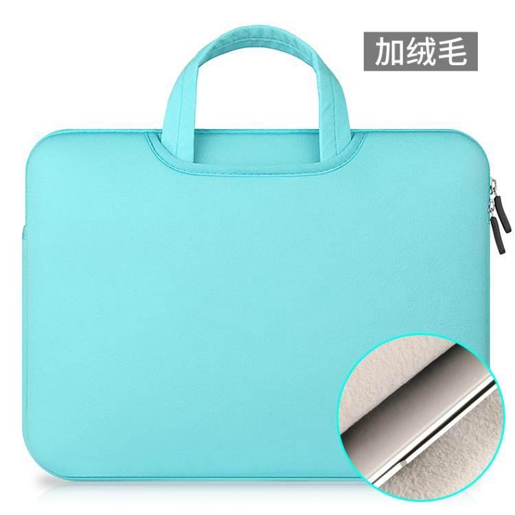 筆電包 蘋果14電腦包女15.6寸macbook簡約air13.3男學生筆記本內膽手提袋 【科技】