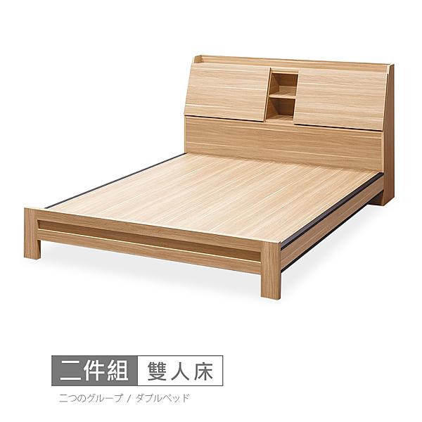 【時尚屋】[NM29]肯詩特5尺雙人床NM29-1510不含床墊-床頭櫃/免運費/免組裝/臥室系列