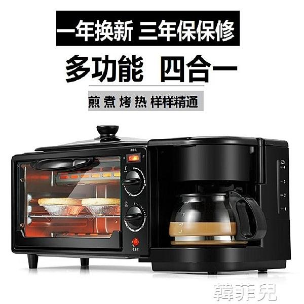 麵包機 早餐機多功能四合一家用小型三明治機烤箱多士爐烤面包機神器抖音 MKS韓菲兒
