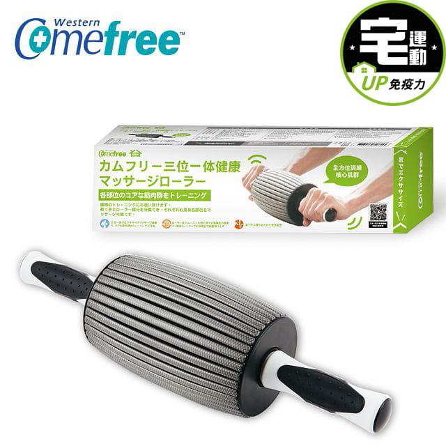 三合一健身健腹滾輪(酒桶型) 台灣製