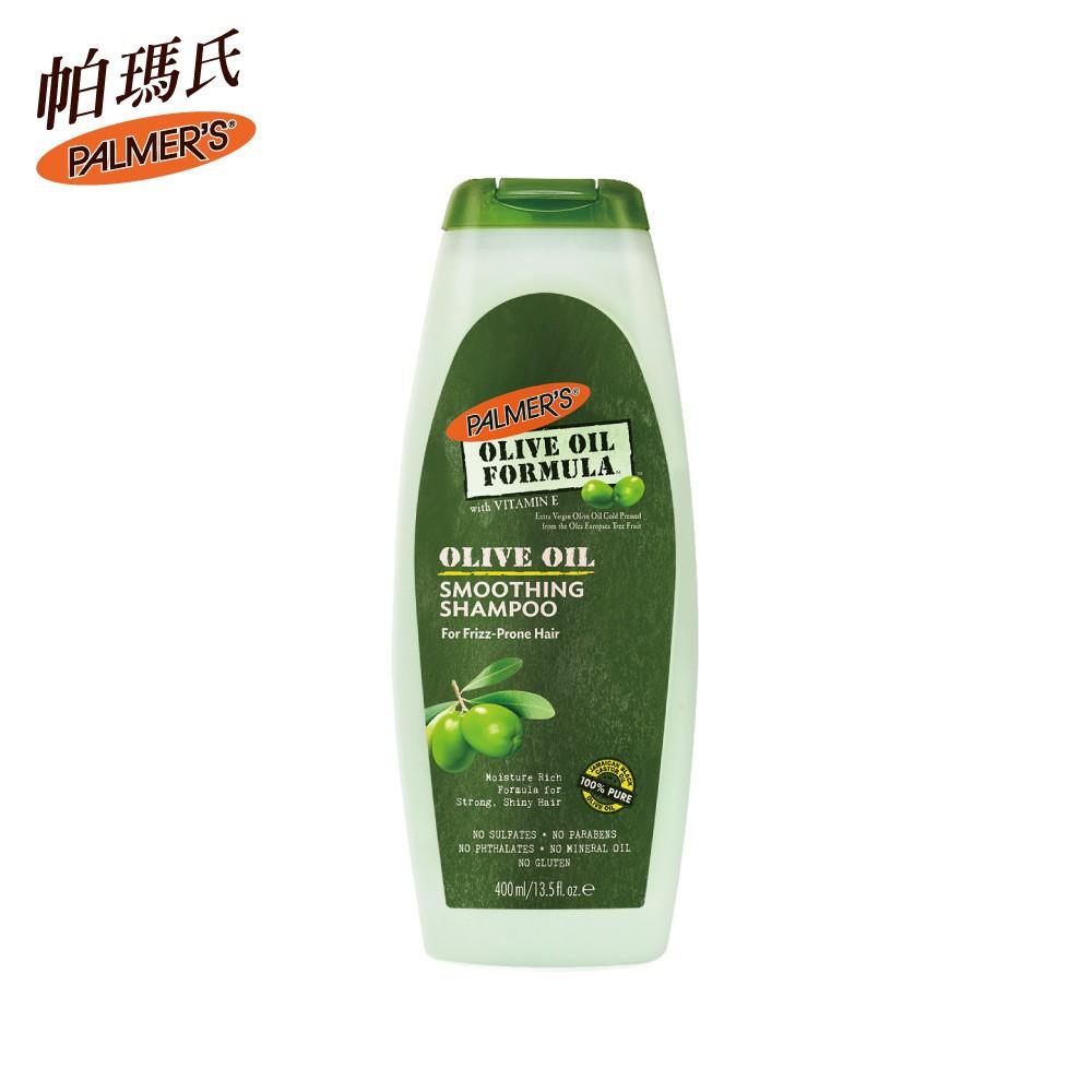 【PALMER'S 帕瑪氏】天然橄欖菁華髮根強健洗髮乳400ml(頭皮養護/毛鱗片專用)